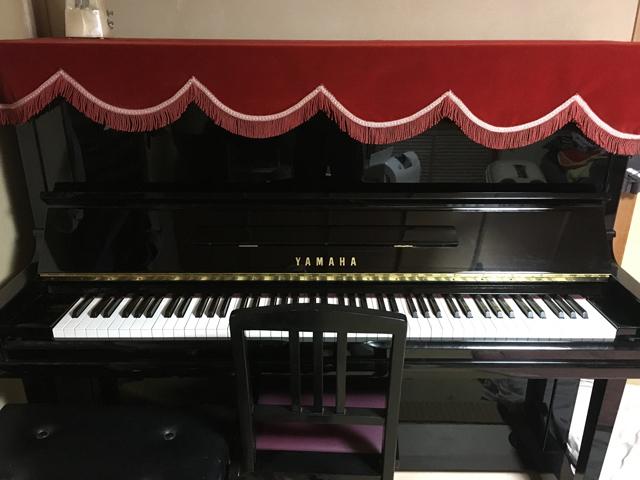横浜 U30A ピアノ買取